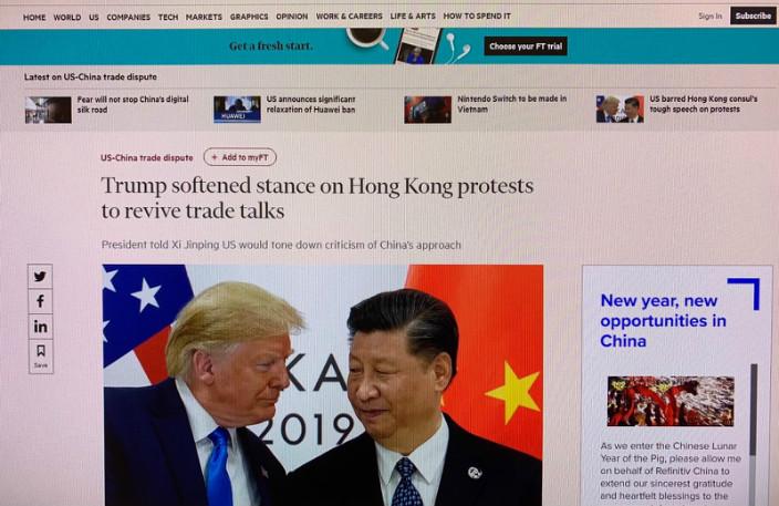 金融時報話特朗普對香港問題立場軟化。