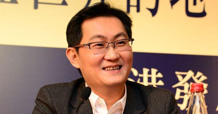 马化腾若不是取得来自香港的投资,腾讯历史或将改写。(资料图片)