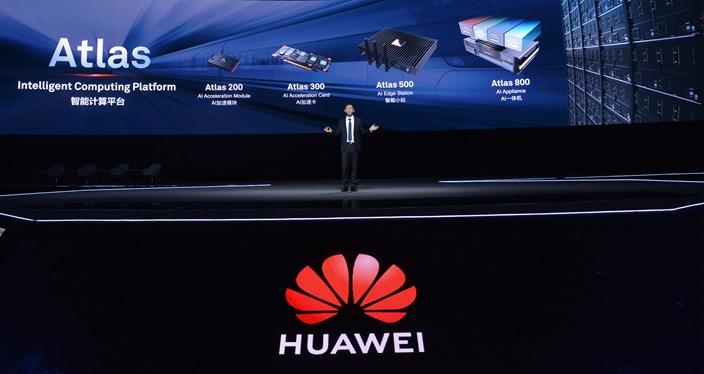 華為去年在上海率先公布AI戰略方案。(華為圖片)