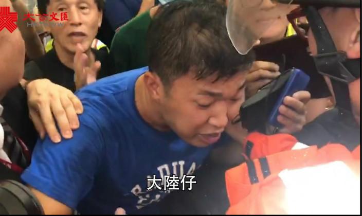 圖:救護員送走內地人士,有示威者不斷叫他「大陸仔」,仍然想打他。
