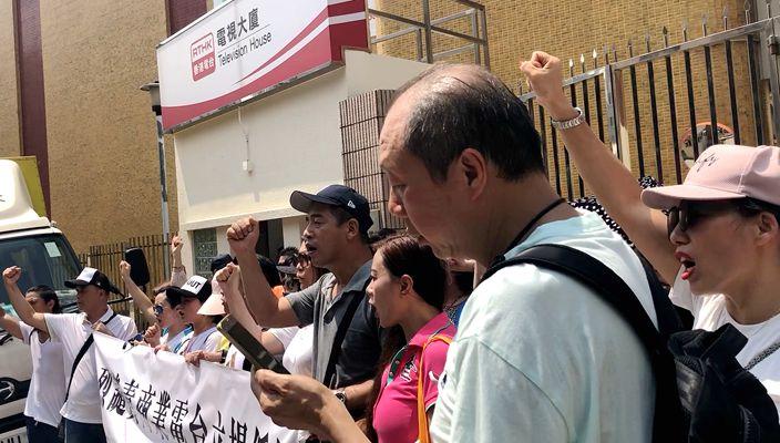 图: 数十名市民到港台抗议。