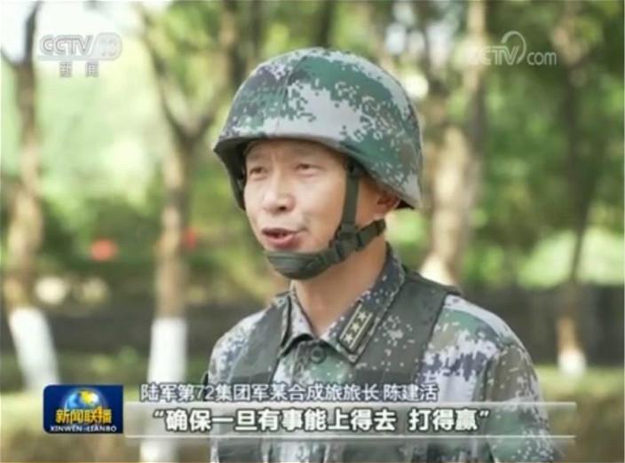 圖: 解放軍陸軍旅長陳建活,話解放軍要確保「一旦有事,能上得去,打得贏」。