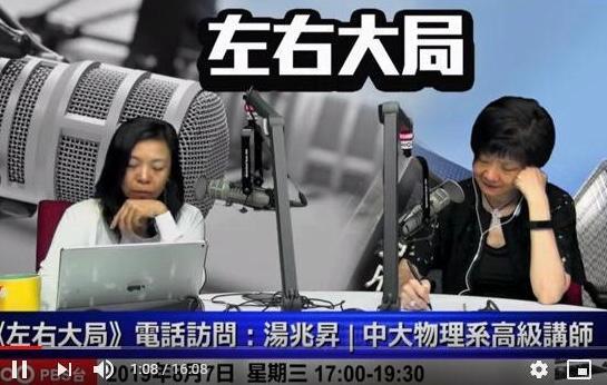 聽完湯教授分析後,余若薇(右)無晒表情。D100影片截圖