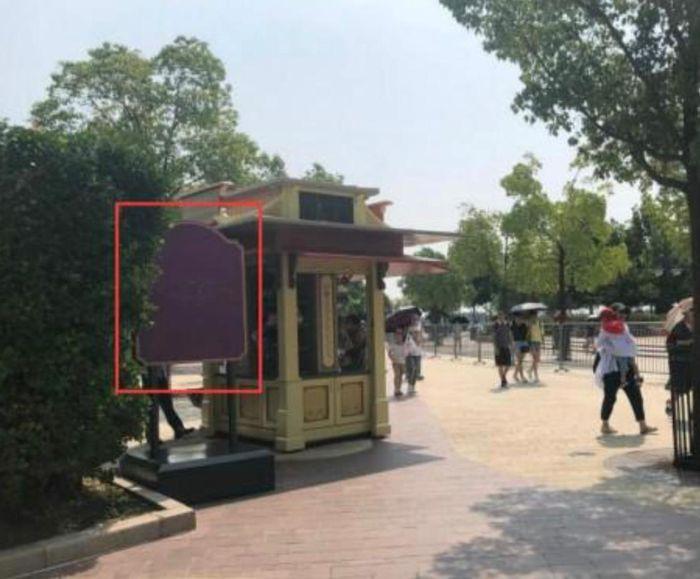 上海迪士尼門口有告示公告規定。