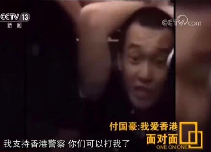 付國豪說支持香港警察,支持香港,不希望暴徒連累香港市民。