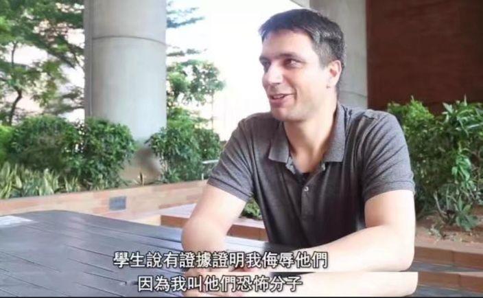德國學者藍宵漢,CGTN報道截圖