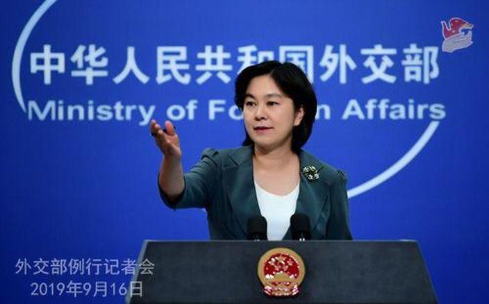 中國外交部發言人華春瑩週一狠批黃之鋒無資格說三道四
