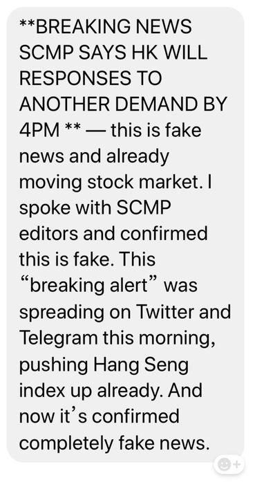 南早否認曾作有關報道。