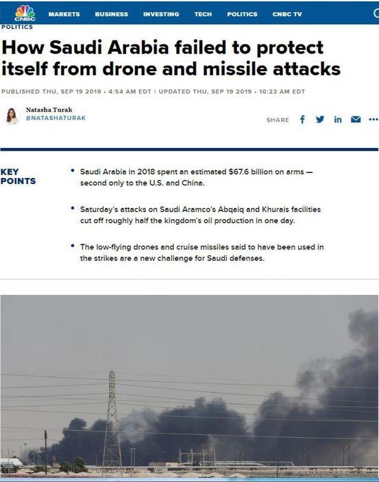 CNBC報道沙地的防空武器錯配。