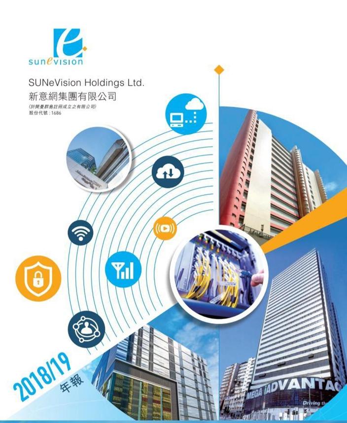 新意網數據中心貢獻九成半盈利,增長迅速及持續。