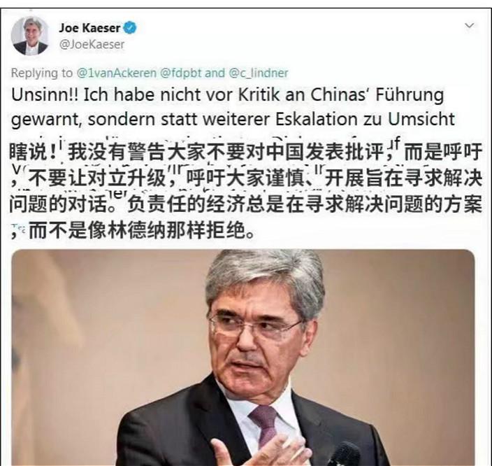 圖: 西門子CEO凱颯在Twitter回應了自民黨主席林德納,雙方網上罵戰就此展開。