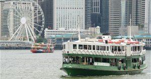 天星小轮是维港定点航线,不论乘客或游客都喜爱