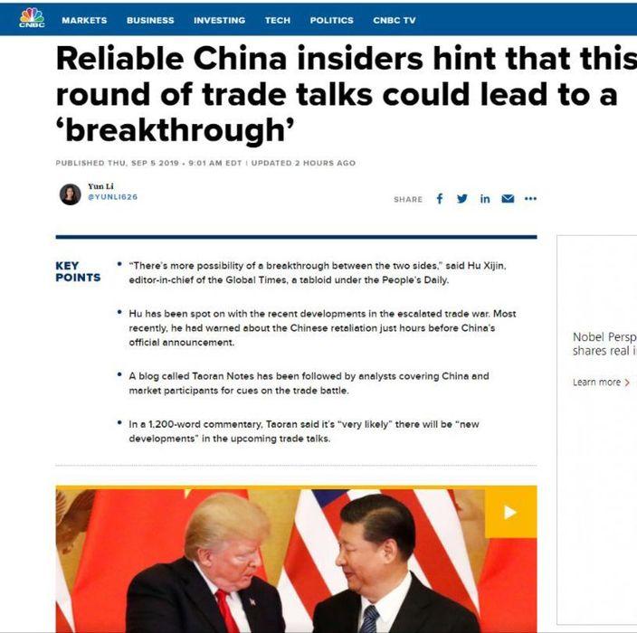 CNBC指環球時報胡錫進是可靠中國內幕消息來源者。