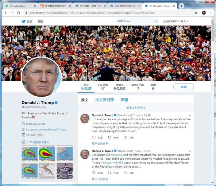 特朗普Twitter 有6410萬追隨者