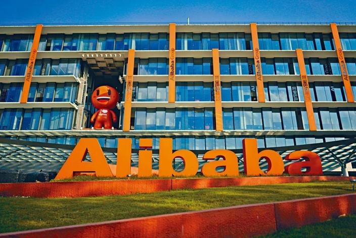 阿里巴巴成立20年,影响力无远弗届。(资料图片)