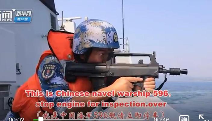 惠州舰上官兵持枪戒备。