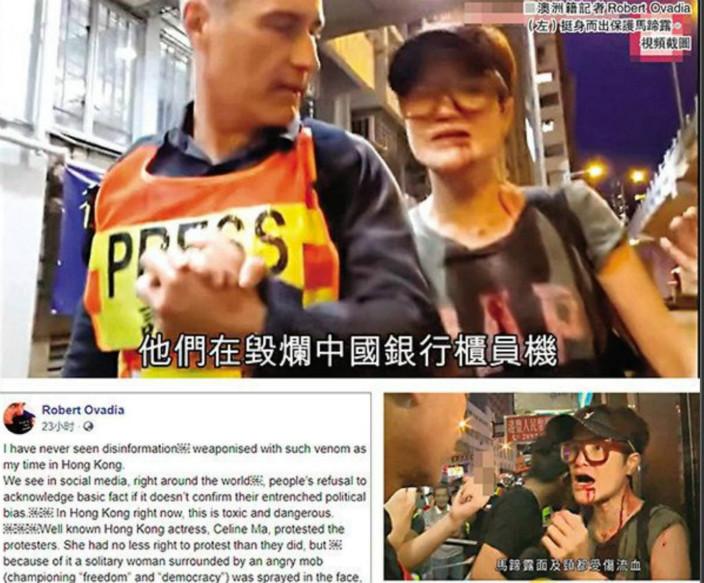 圖: 澳洲7NEWS的記者Robert Ovadia在場救走馬蹄露,事後在社交媒體批評香港傳媒扭曲事實。網上圖片