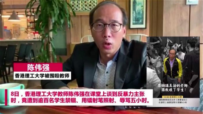 圖:陳偉強接受《環球時報》記者昨天訪問。