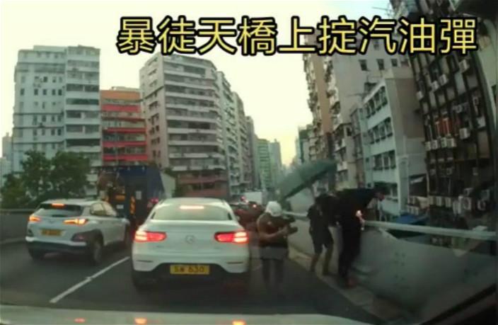 暴徒在天橋上點着汽油彈準備掟出。
