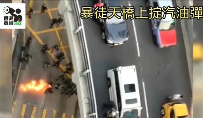 汽油彈在防暴警察面前爆開。