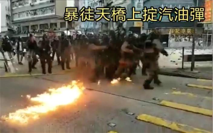 有警員腳部着火。
