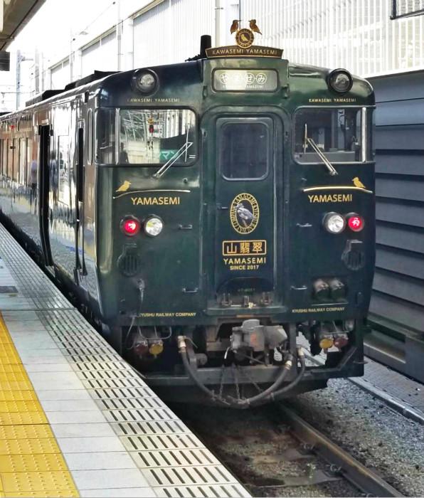 熊本火车。