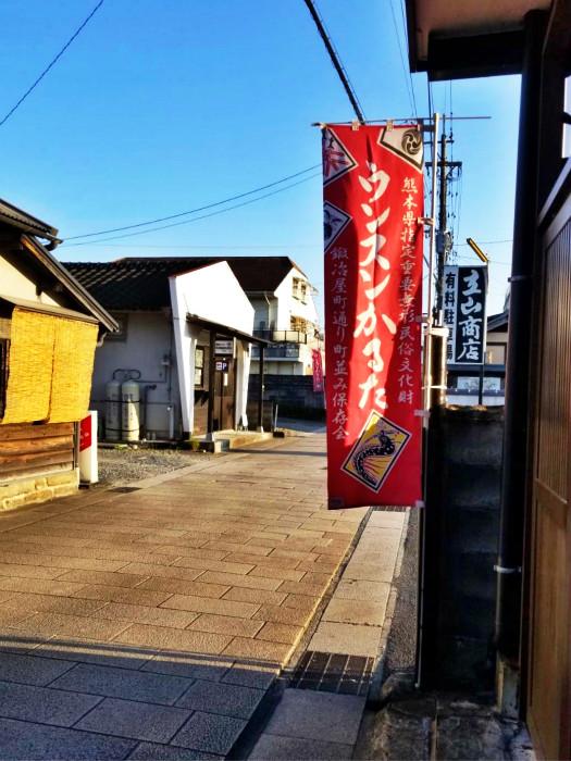 熊本街头无人湮。
