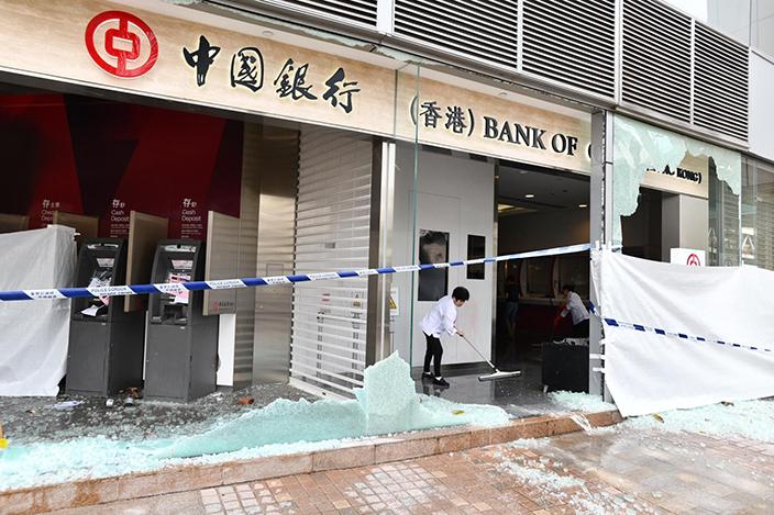 不少中銀分行被大肆破壞。