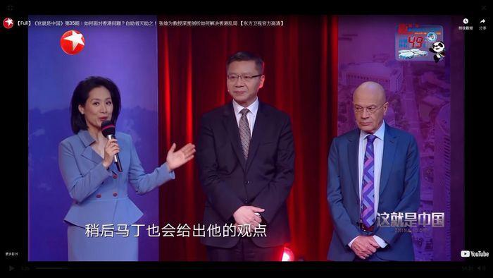 《這就是中國》節目剖析香港局勢,中為張維為,右為馬丁雅克。