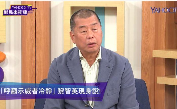 肥佬黎接受台灣Yahoo TV《鄉民來衝康》網上節目訪問。