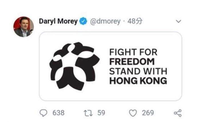 莫雷出事的帖子。