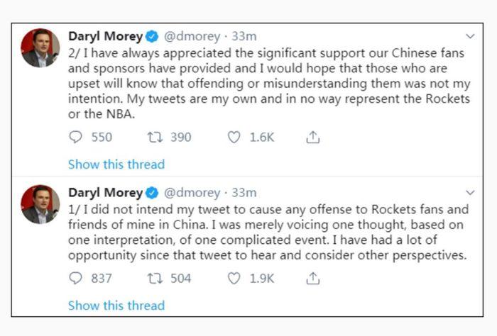 莫雷的澄清帖子沒有道歉。