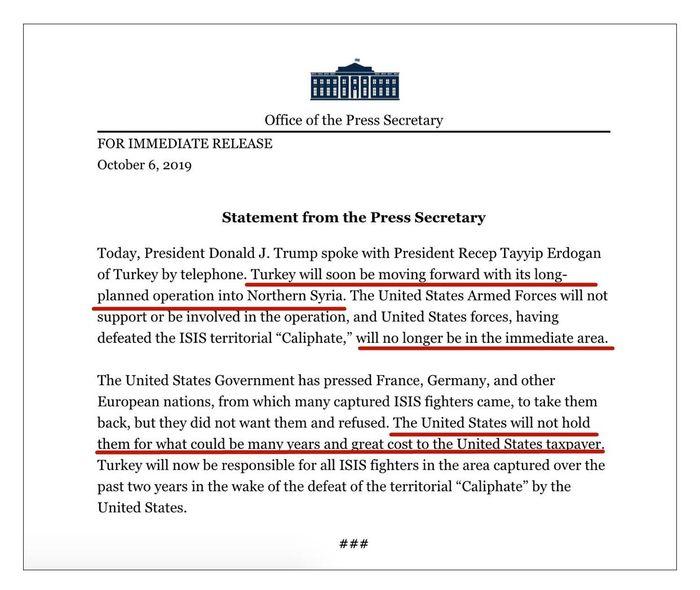 白宫发表声明,预告土耳其的军事行动。