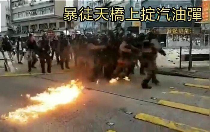 又有警員中汽油彈腳部燒傷。