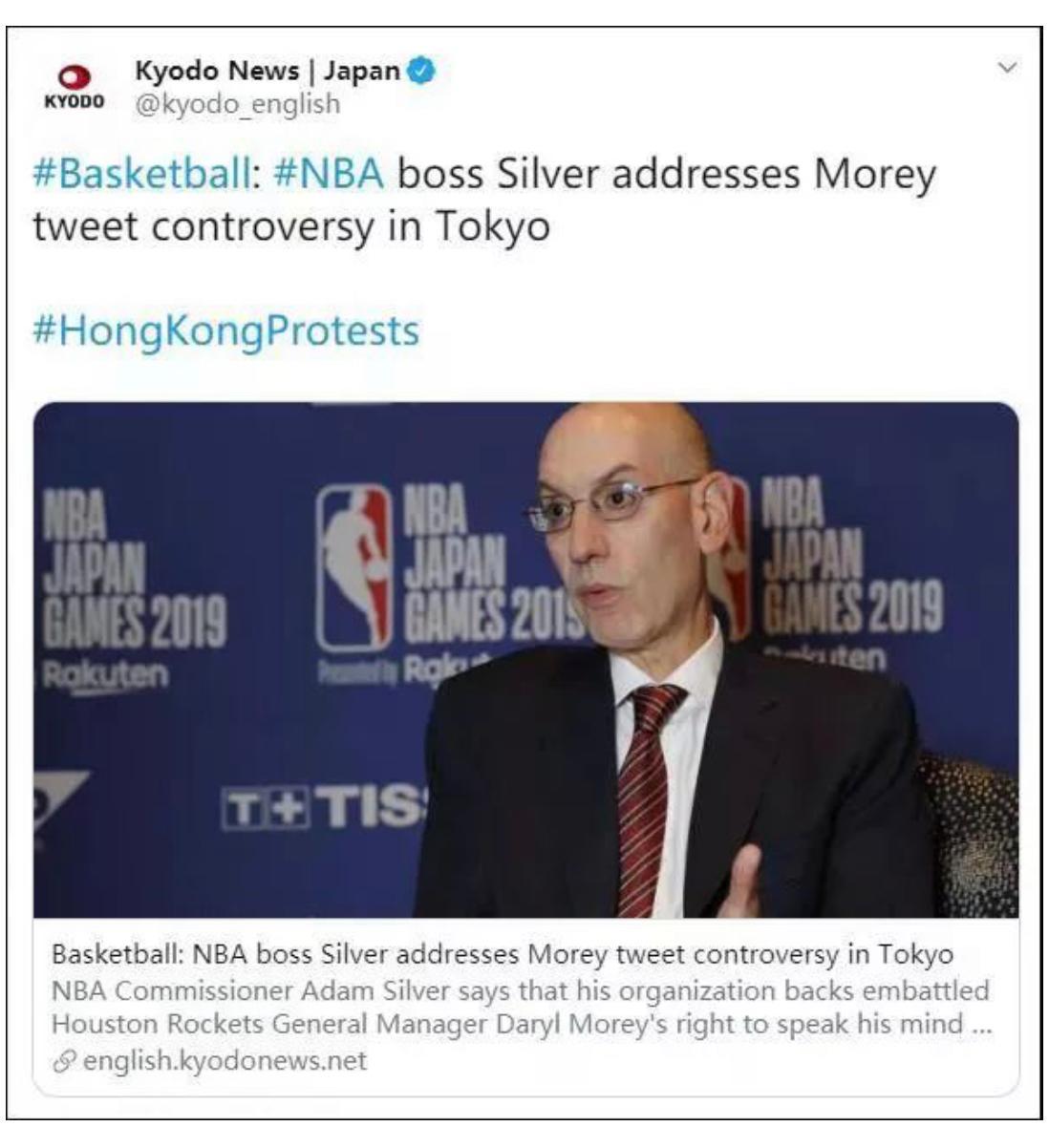 蕭華在日本發言。