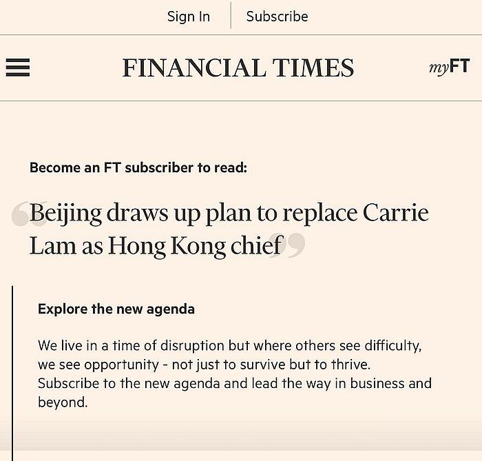 英國《金融時報》的報道。
