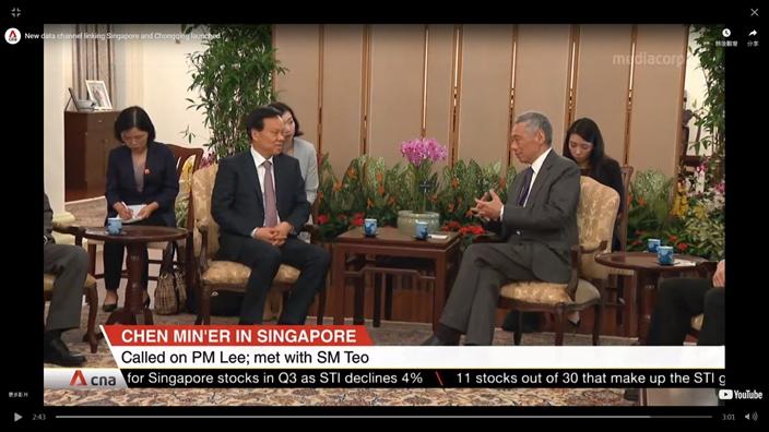 新加坡總理李顯龍接見重慶市委書記陳敏爾,網上圖片。