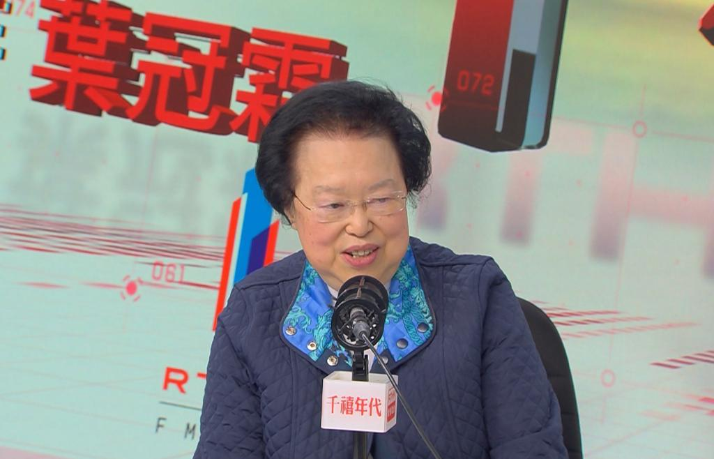 谭惠珠。港台图片