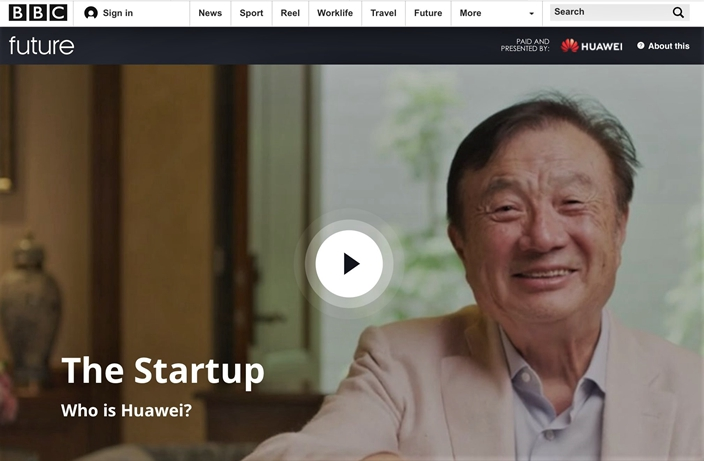 BBC網頁的節目預告。