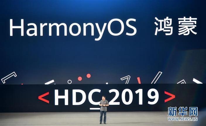 華為消費者業務CEO余承東介紹鴻蒙作業系統。(圖片︰新華網)