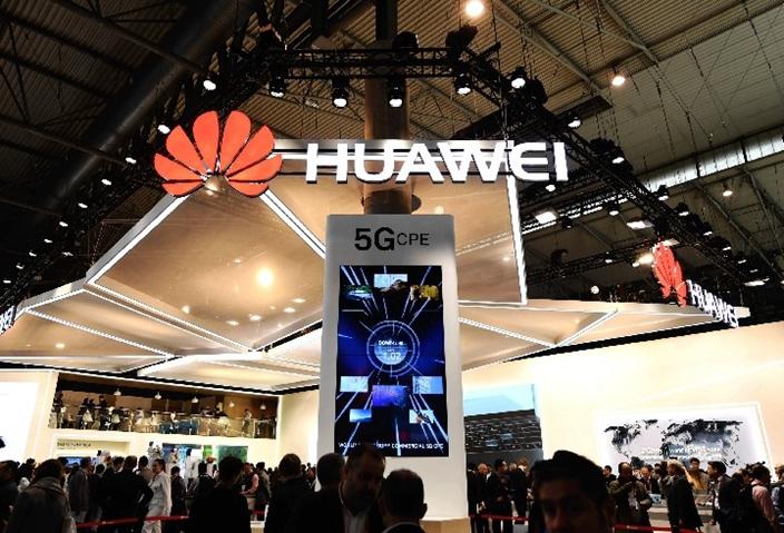 華為5G手機將進行全場景智慧生活戰略。(新華社圖片)