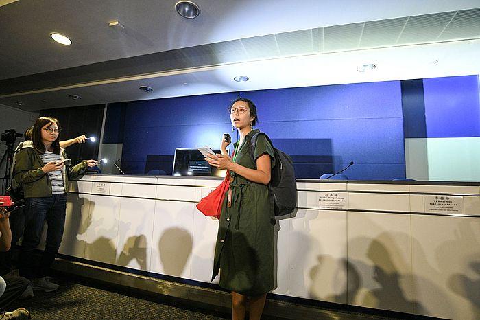 葉家文突然打斷記者會抗議。