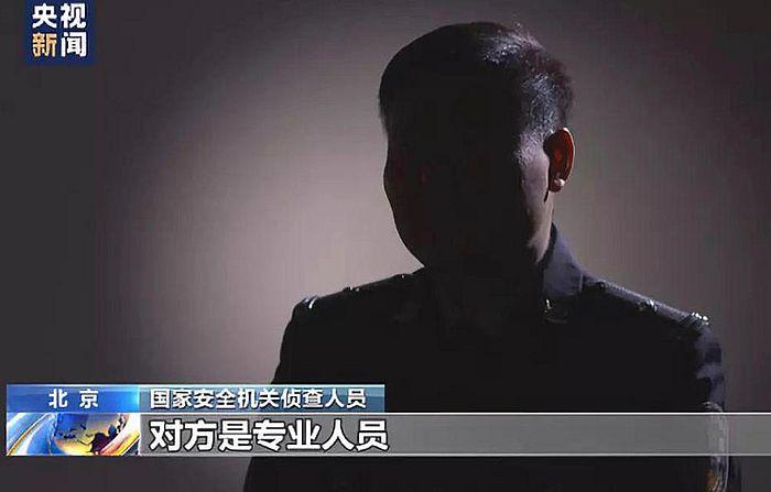 國安偵查人員指對方是專業人員,用各種手段策反中國公職人員。