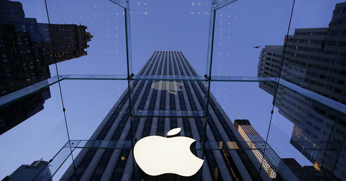 蘋果公司選擇中國建設研發基地,令德國羨慕不已。(資料圖片)