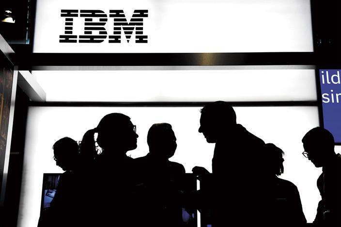 IBM是华为的师傅。(资料图片)