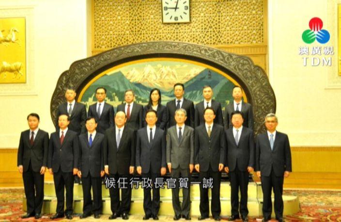 澳門特首賀一誠和主要官員,到北京參加任前培訓。澳廣視影片截圖