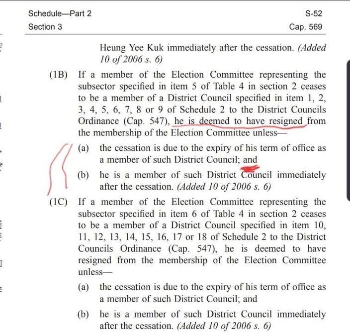 《行政長官選舉條例》有關規定。