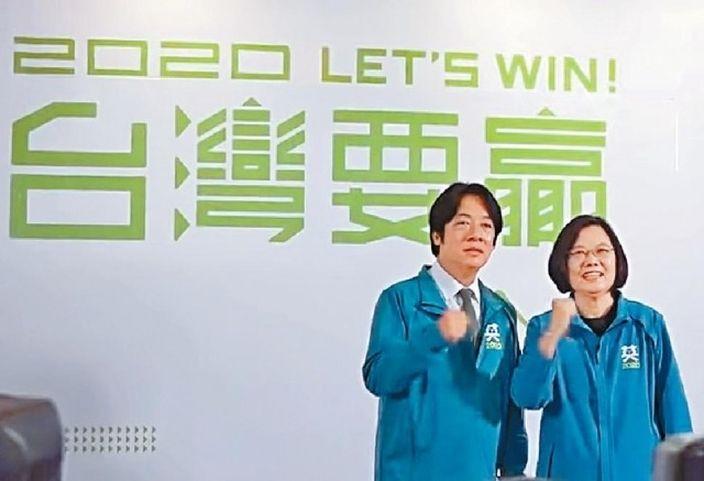 民進黨借香港是暴力示威行動抽水,蔡英文(右)勝出明年一月的總統選舉機會高唱入雲。網上圖片