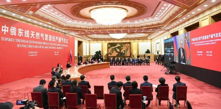 12月2日,中俄兩國元首共同見證中俄東線天然氣管道投產通氣。新華社