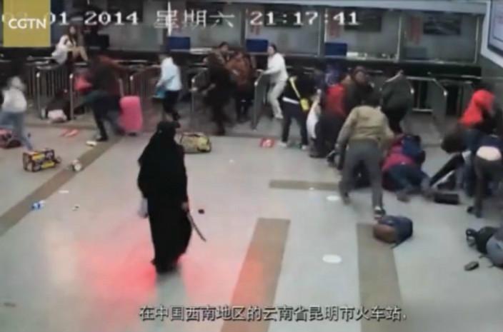 2014年昆明火車站3·1暴恐案